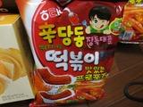 2012年3月釜山旅行 081