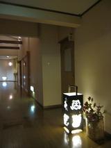 2013年11月箱根仙石原温泉 017