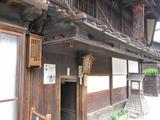 2013年6月上高地・飛騨高山 002