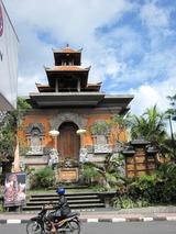 2010 1月バリ島 154