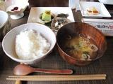 2013年11月箱根仙石原温泉 045