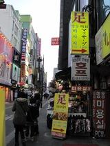 韓国 073 (20)