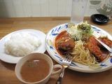 2012年10月伊豆長岡正平荘 001