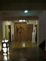 2013年11月箱根仙石原温泉 009