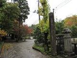 2013年11月箱根仙石原温泉 057