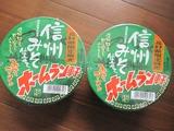 2011年12月万座温泉 006