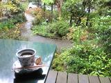 2013年11月箱根仙石原温泉 047
