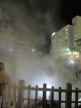 2012年5月草津温泉 047