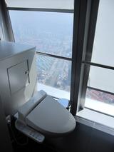 2011年上海 170
