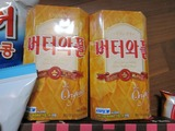 2012年3月釜山旅行 080