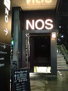 NOSORG@Shibuya