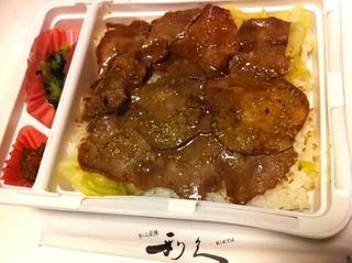 牛たん丼@利久