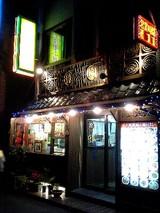 上海豫園小籠包店@横浜中華街