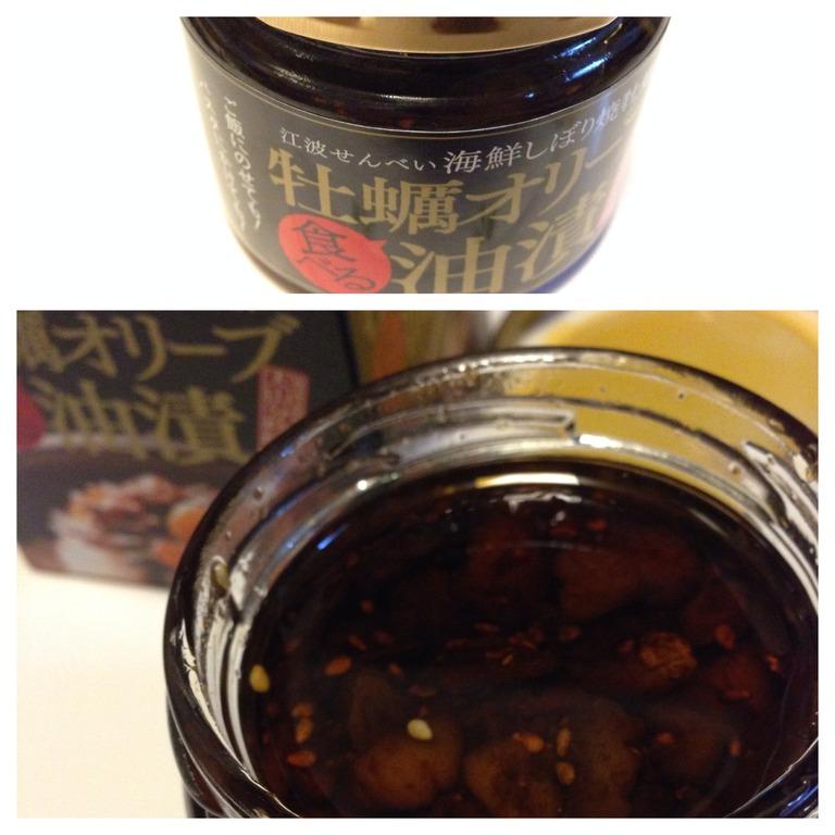 牡蠣オリーブ食べる油附