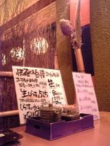 テーブル席@快飛