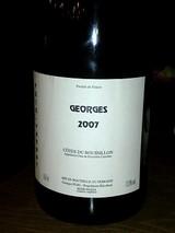 Georges2007@銀座権八