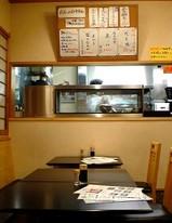 食事処魚音店内