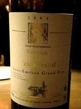Virginie de Valandraud 2004