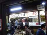 靖国神社外苑休憩所飲食コーナー