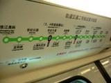 地下鉄車内の路線表示板