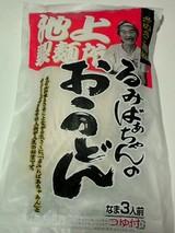 るみばぁちゃんのおうどん@池上製麺所