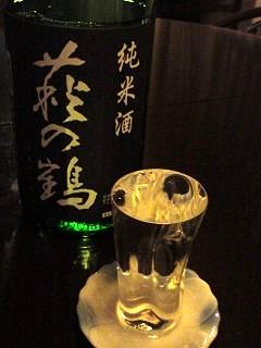 純米酒 萩の鶴