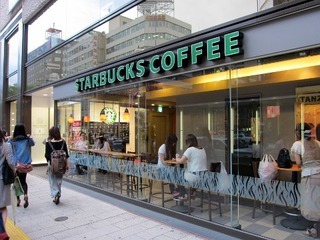 Starbucks@PARCO-Sapporo