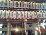 寶田恵比寿神社