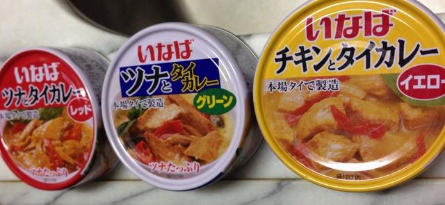 いなばのカレー缶詰シリーズ