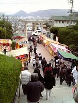 赤間神宮から望む関門海峡