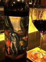 トスカーナ産赤ワイン