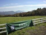 キープ農場にあるドッグランの彼方に富士山
