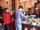 鉄観音王の茶葉を購入