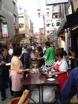 新米祭りお餅つき@浅草旬の市