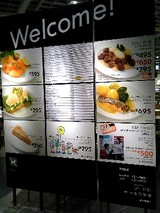 レストラン入口@IKEA港北