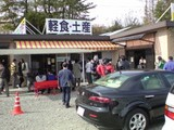 12:15 中村農場の食堂前