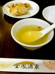 薬膳スープ@金鳳酒家