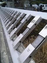 城戸音橋の鉄琴