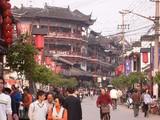 上海老街@豫園商城