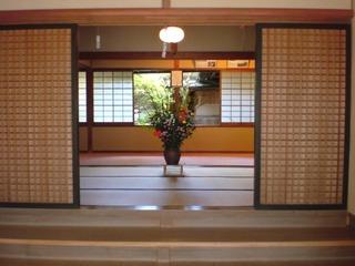 箱根茶寮椿山荘・貴賓館