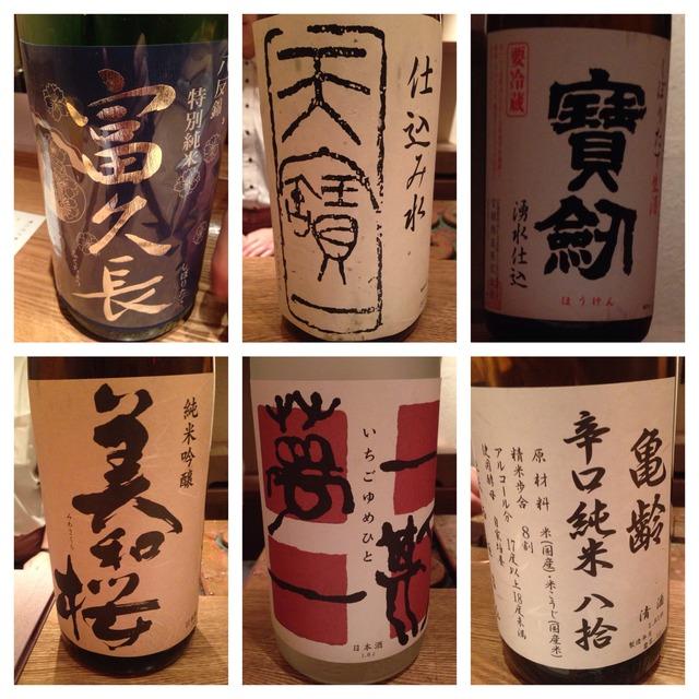 仕込水と日本酒5種