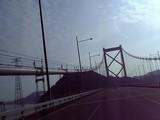関門橋通過中