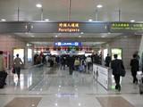入国審査@上海浦東国際空港
