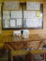 中村農場の食堂テーブル席