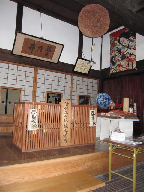 鳴海醸造店旧帳場(会計カウンター)