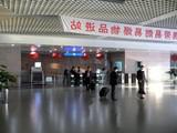 上海リニアモーターカー待合いフロア