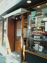 Boulangerie Burdigala Hiroo
