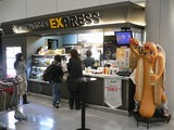 West Park Cafe EXPRESS