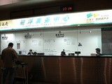 上海リニアモーターカー・チケット売り場