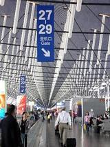 29番出発ゲート@上海浦東国際空港